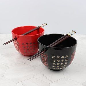 🌟 2 For $25 Twin Set Bowls With Chopstick Rest